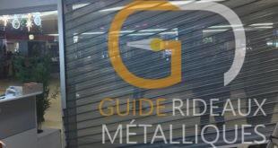 Serrure de rideau métallique: un outil de sécurité supplémentaire